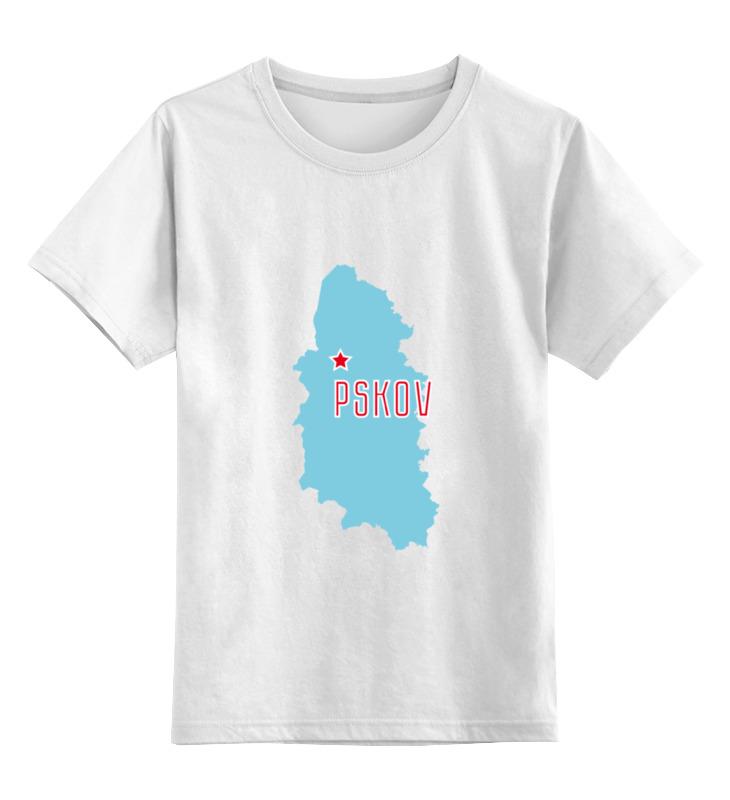 Детская футболка классическая унисекс Printio Псковская область псков псковская область автомобильная карта