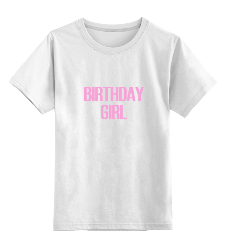 Детская футболка классическая унисекс Printio Birthday girl футболка классическая printio birthday girl