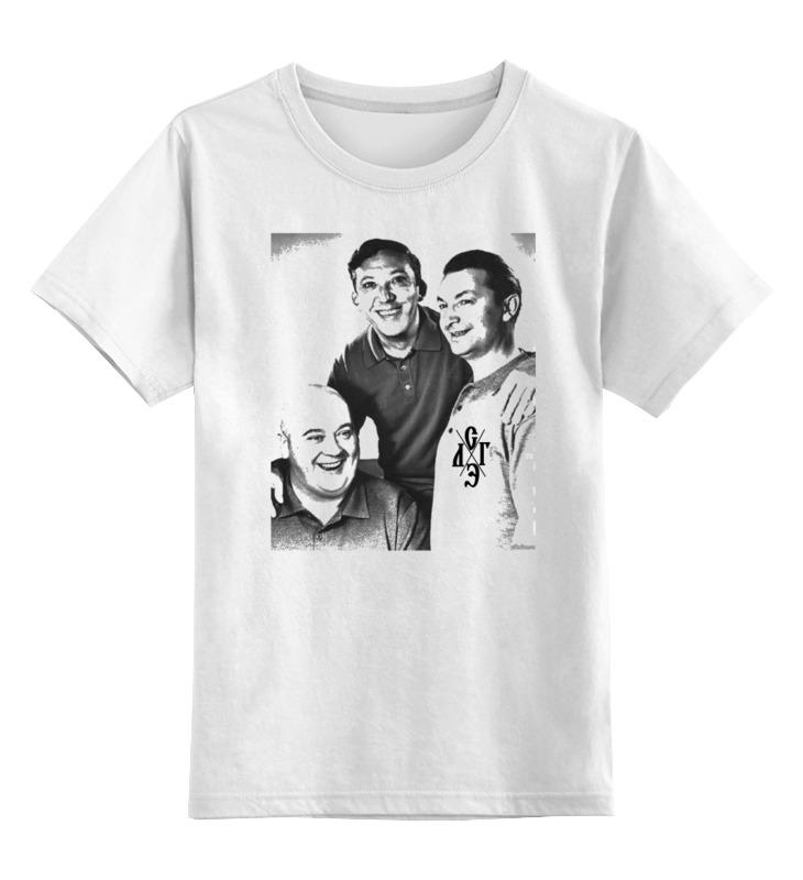 Детская футболка классическая унисекс Printio Трус, балбес и бывалый