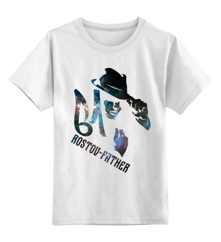 Детская футболка классическая унисекс Printio Ростов-папа