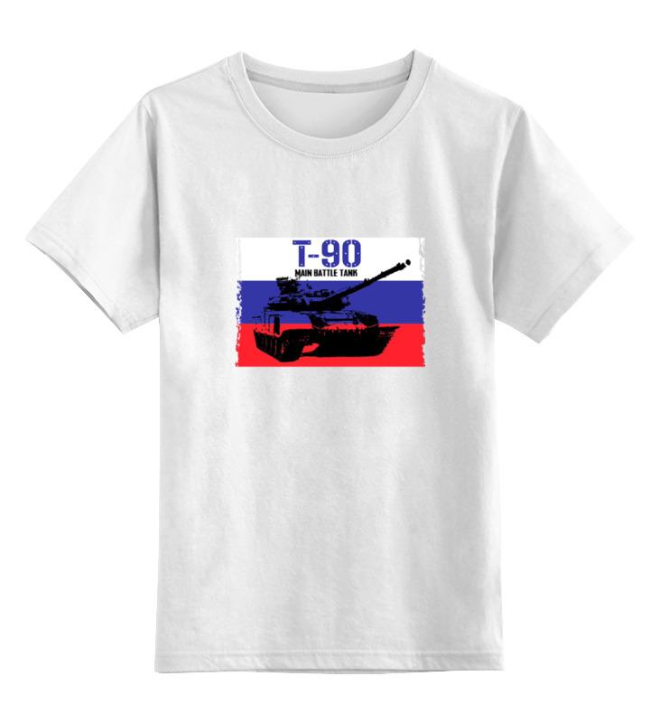 Детская футболка классическая унисекс Printio Танк т 90 детская футболка классическая унисекс printio танк т 90