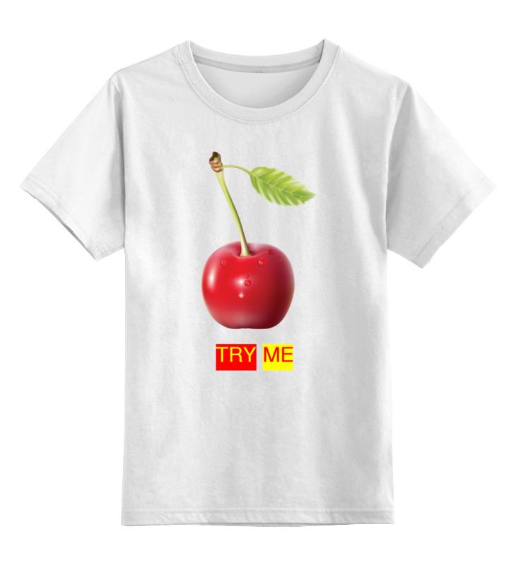 Детская футболка классическая унисекс Printio Try me детская футболка классическая унисекс printio try me