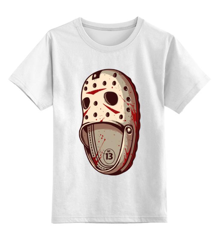 Детская футболка классическая унисекс Printio Тапок джейсона (пятница 13)