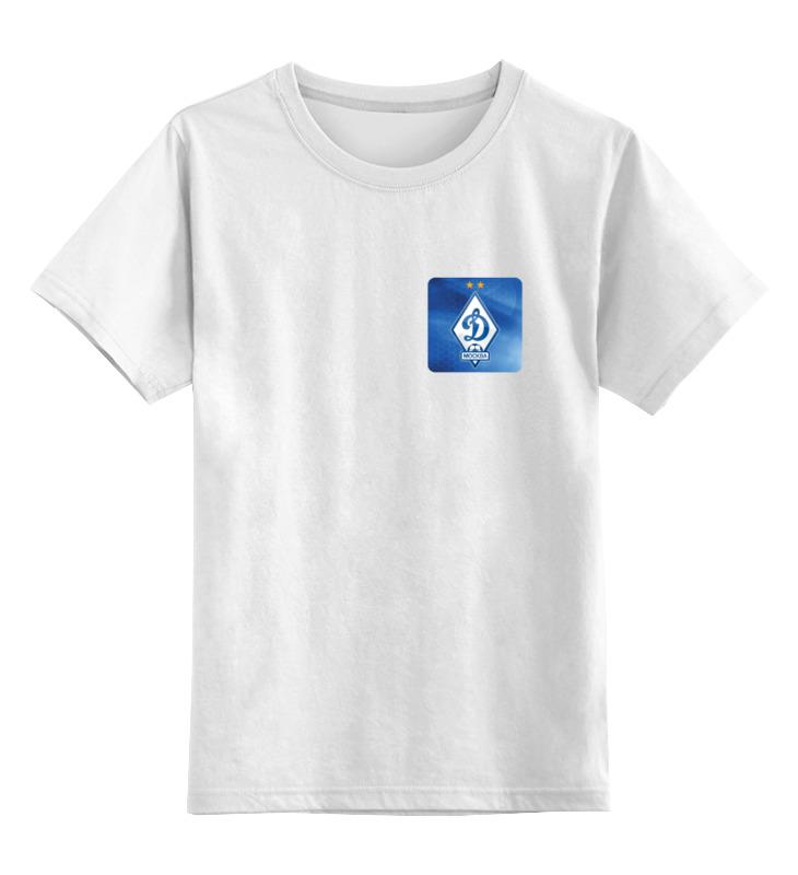 Детская футболка классическая унисекс Printio Фк динамо москва 2 лонгслив printio фк динамо москва 2
