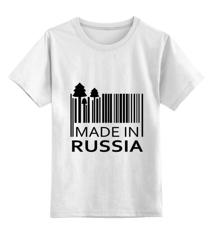 Детская футболка классическая унисекс Printio Made in russia russia made rk 744 кукла герцогиня