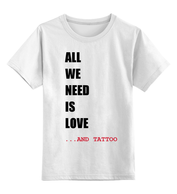 Детская футболка классическая унисекс Printio All we need is love m толстовка wearcraft premium унисекс printio all we need is love