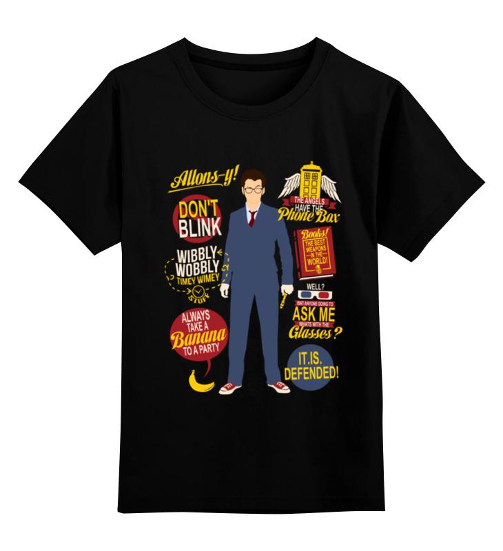 Детская футболка классическая унисекс Printio Doctor who футболка рингер printio доктор кто doctor who
