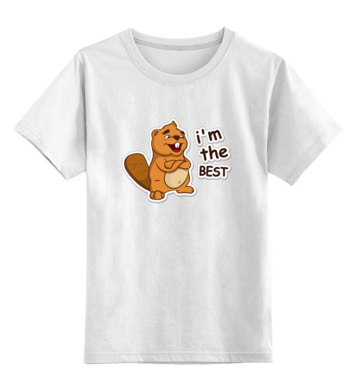 Детская футболка классическая унисекс Printio Бобер борис борис свердлин киса