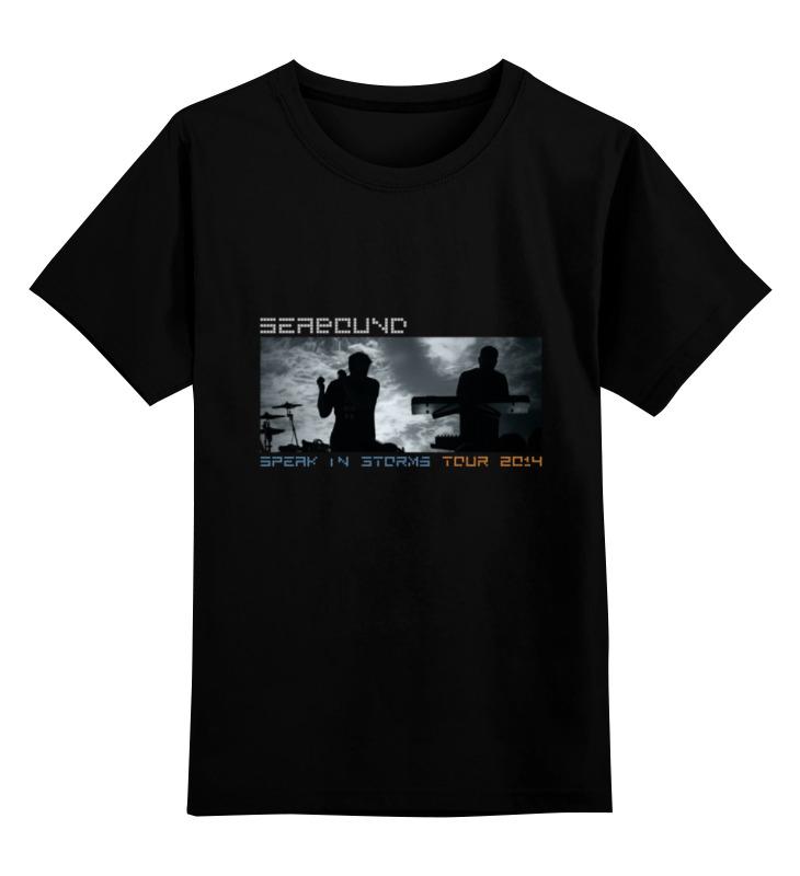 Детская футболка классическая унисекс Printio Seabound \ speak in storms tour 2014 easy learning speak french with cdx2