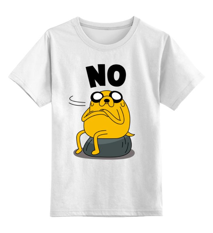 Детская футболка классическая унисекс Printio джейк пёс. время приключений детская футболка классическая унисекс printio время приключений джейк