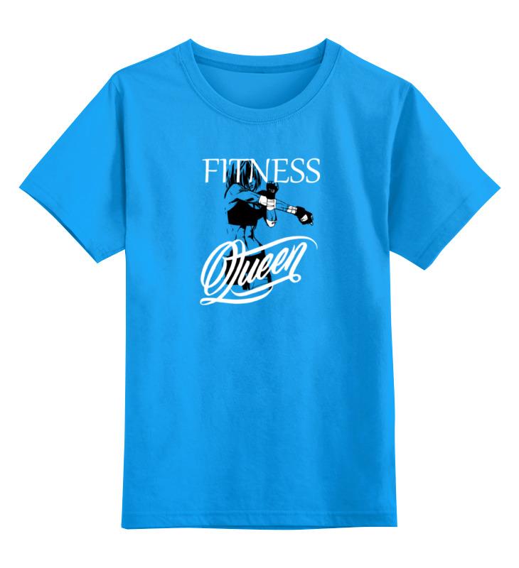 Детская футболка классическая унисекс Printio Fitness queen детская футболка классическая унисекс printio fitness queen