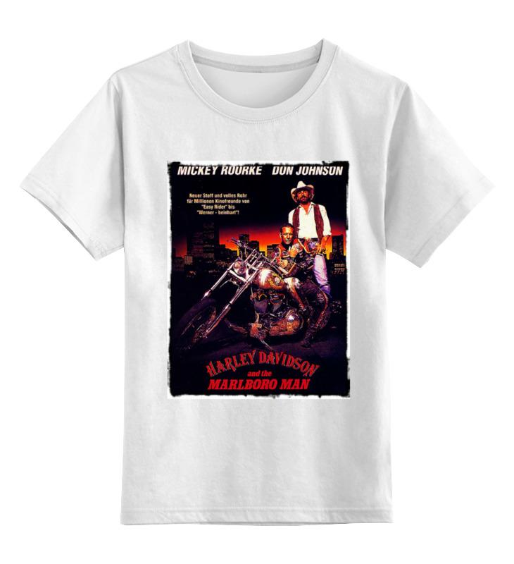 Детская футболка классическая унисекс Printio Харлей дэвидсон и ковбой мальборо футболка стрэйч printio харлей дэвидсон и ковбой мальборо