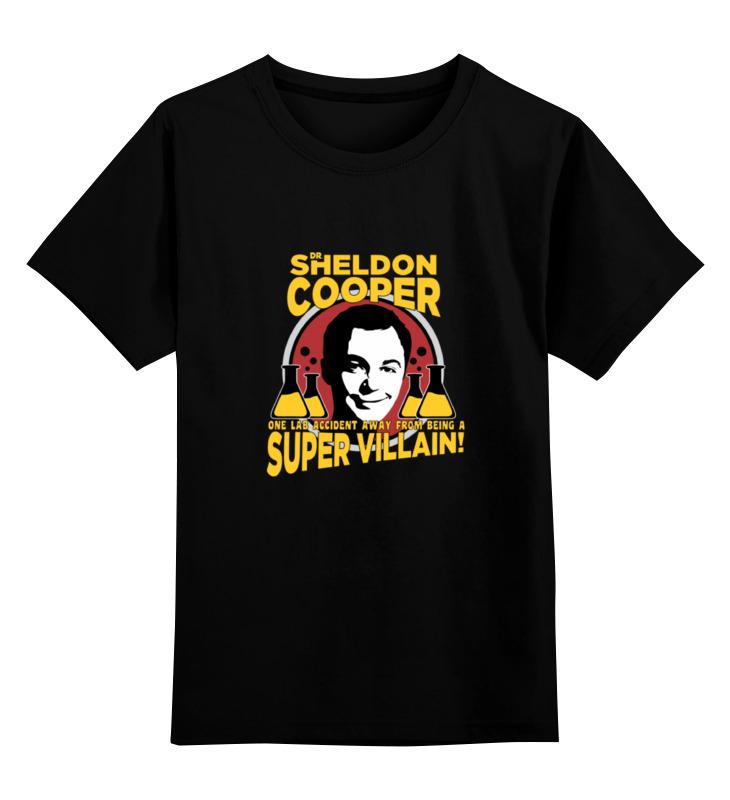 Детская футболка классическая унисекс Printio Sheldon cooper (шелдон купер) майка классическая printio шелдон купер moon pie