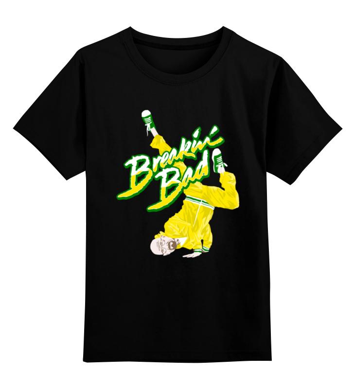 Детская футболка классическая унисекс Printio Во все тяжкие (breaking bad) футболка классическая printio во все тяжкие breaking bad