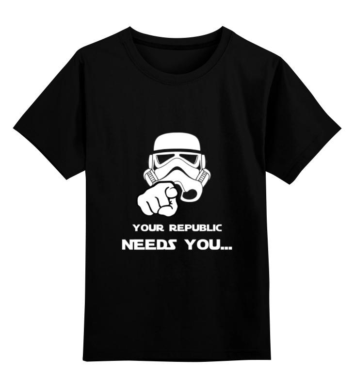 Детская футболка классическая унисекс Printio Star wars детская футболка классическая унисекс printio ты моя мамочка