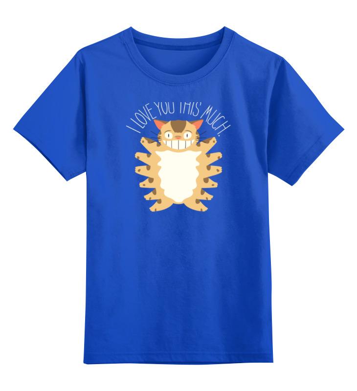 Детская футболка классическая унисекс Printio Я люблю тебя вот сколько майка классическая printio еда я люблю тебя