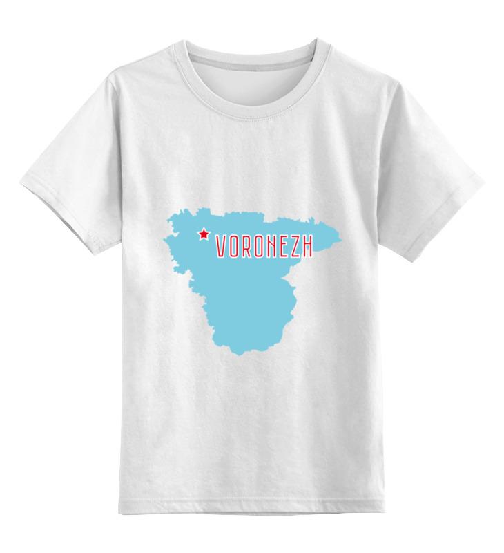 Детская футболка классическая унисекс Printio Воронежская область. воронеж донат минеральная вода где воронеж