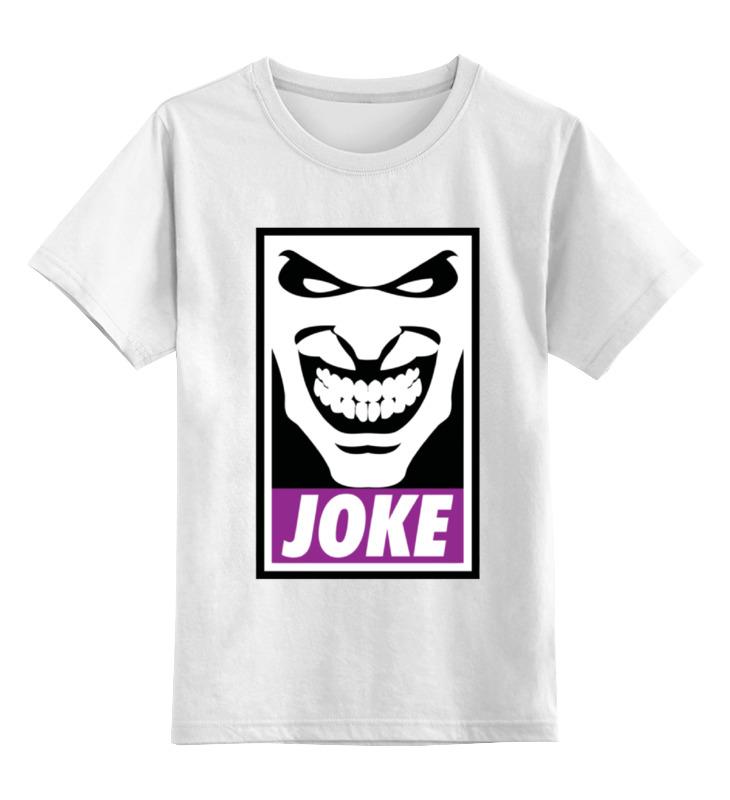 Детская футболка классическая унисекс Printio Джокер (joke) детская игрушка розыгрыш funny electric shocking hand buzzer shock joke toy prank novelty