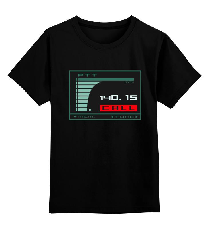 Детская футболка классическая унисекс Printio Рация (metal gear) футболка стрэйч printio рация metal gear
