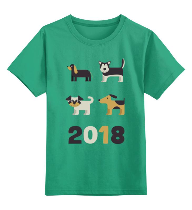 Детская футболка классическая унисекс Printio Собачки цена и фото