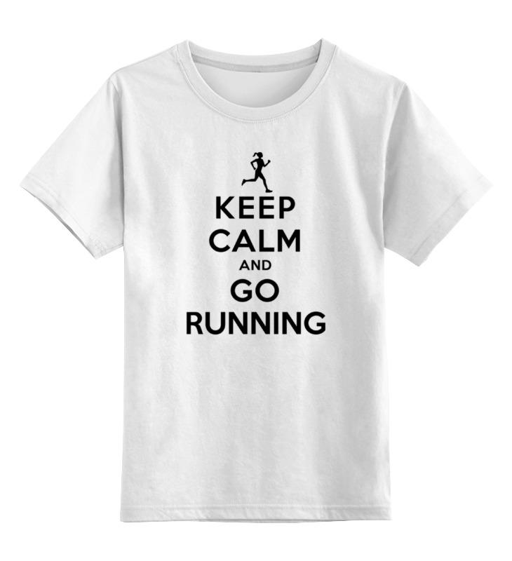 Детская футболка классическая унисекс Printio Иди бегай! детская футболка классическая унисекс printio иди ты