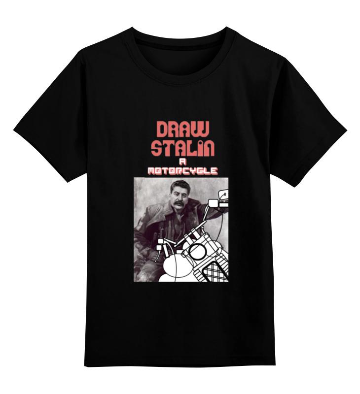 Printio Байкер сталин футболка классическая printio сталин