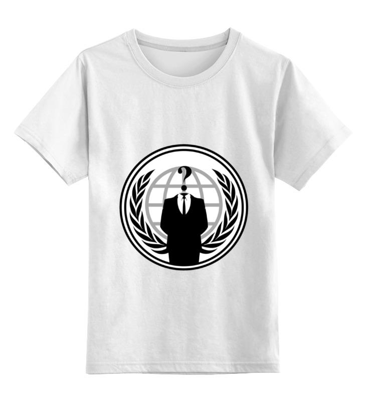 Детская футболка классическая унисекс Printio Anonymous anonymous celebrity