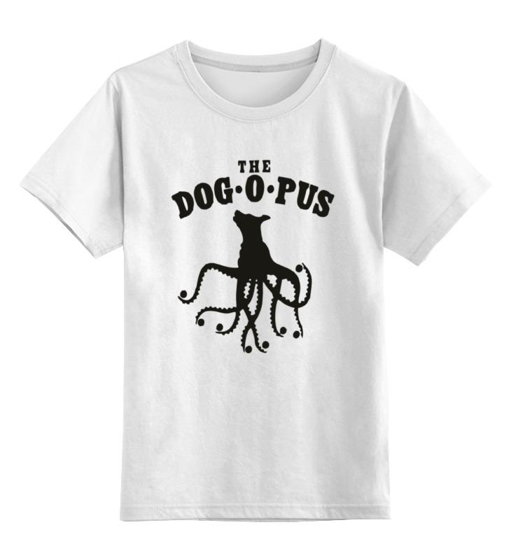 Детская футболка классическая унисекс Printio The dog o pus the porcelain dog