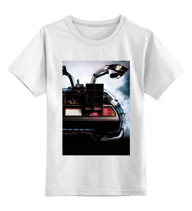 Детская футболка классическая унисекс Printio Назад в будущее / back to the future толстовка wearcraft premium унисекс printio back to the future ii