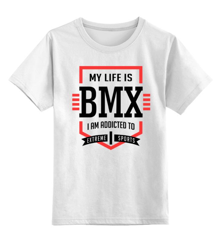 Детская футболка классическая унисекс Printio Bmx - моя жизнь детская футболка классическая унисекс printio ты моя мамочка