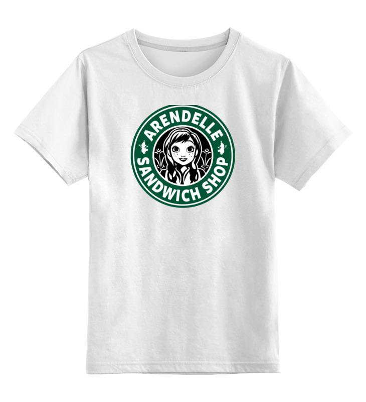 Детская футболка классическая унисекс Printio Холодное сердце amscan браслет холодное сердце с кулоном