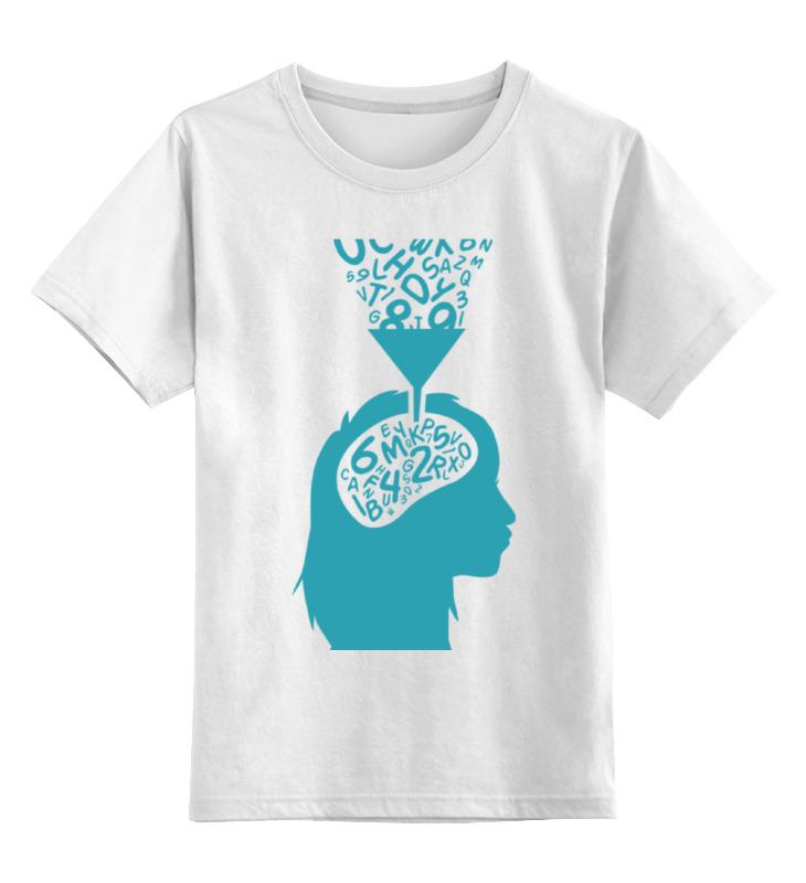 Детская футболка классическая унисекс Printio Знания цена и фото