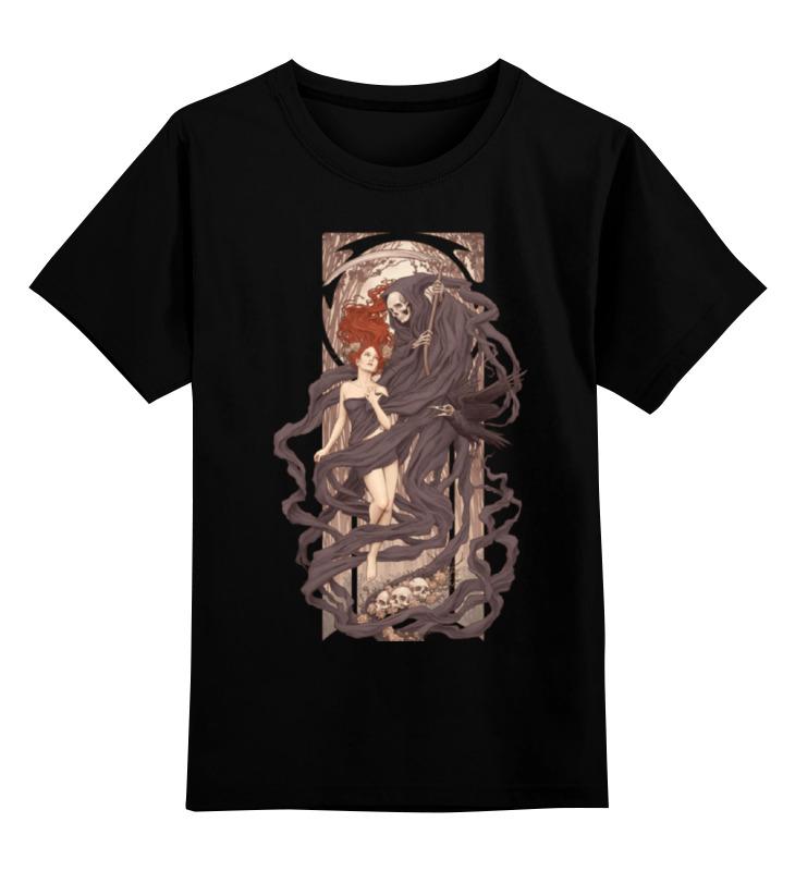 Детская футболка классическая унисекс Printio Мрачный жнец и дама