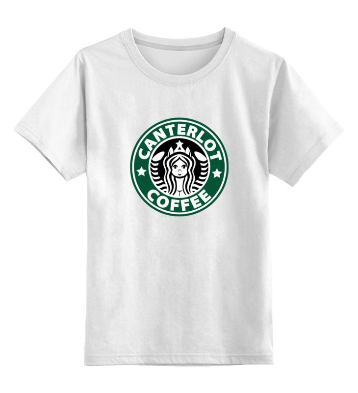 Детская футболка классическая унисекс Printio Canterlot coffee (starbucks x luna) детская футболка классическая унисекс printio luna the princess