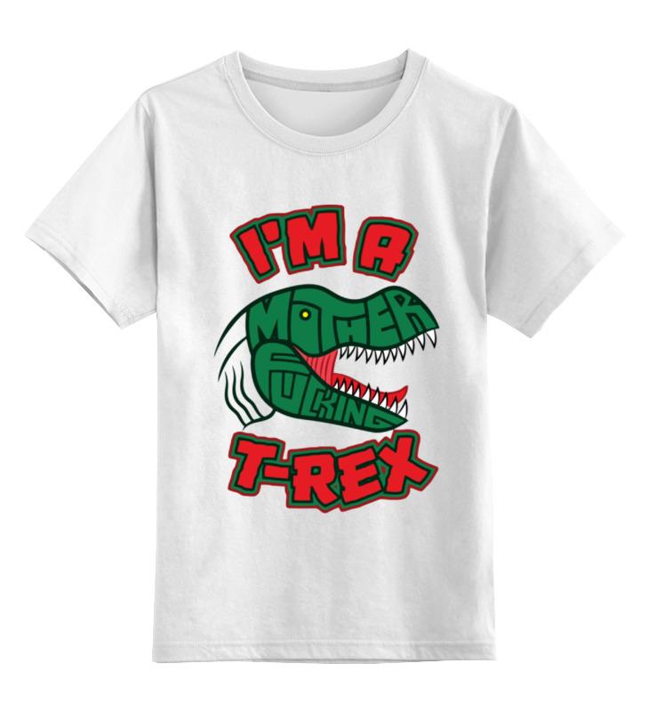 Детская футболка классическая унисекс Printio Динозавр sbart upf50 rashguard 2 bodyboard 1006