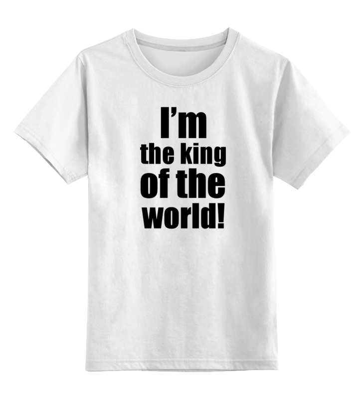 Детская футболка классическая унисекс Printio I'm the king of the world! jumpstart the world