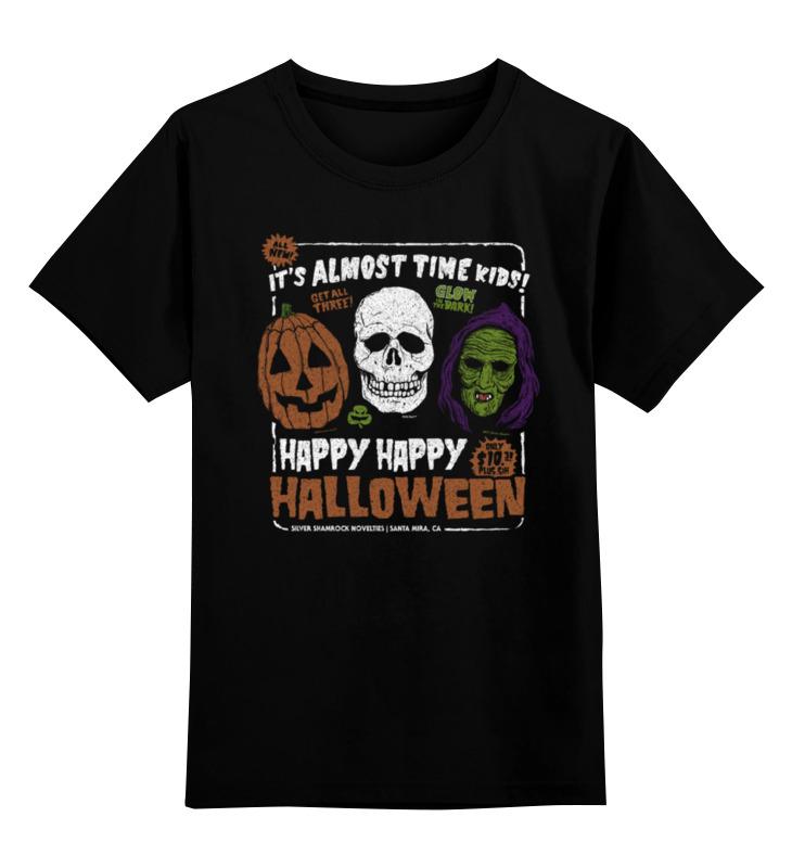 Детская футболка классическая унисекс Printio Счастливого хэллоуина ао070 счастливого хэллоуина набороткрытка абрисарт абрисарт