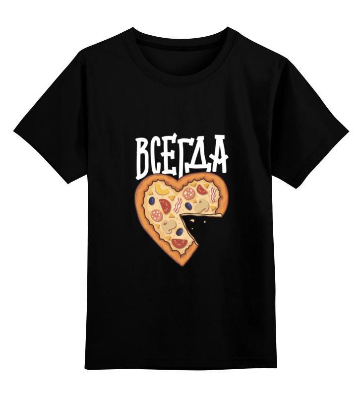 Детская футболка классическая унисекс Printio Мышь и пицца. парные футболки. рубашки футболки для детей