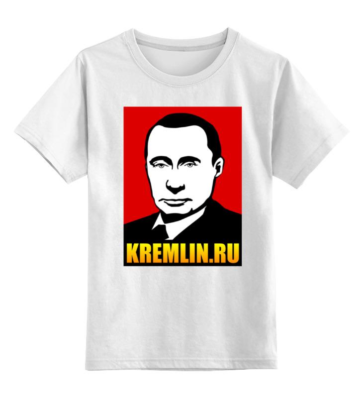 Детская футболка классическая унисекс Printio Путин билет в ленком официальный сайт