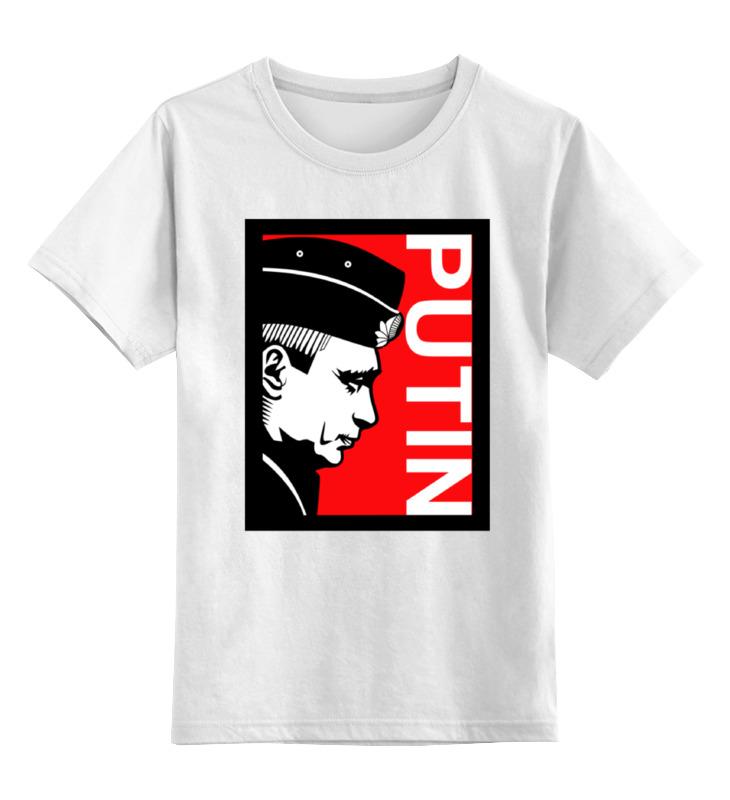 Фото - Детская футболка классическая унисекс Printio Путин (putin) шапка классическая унисекс printio mr putin президент россии в в путин