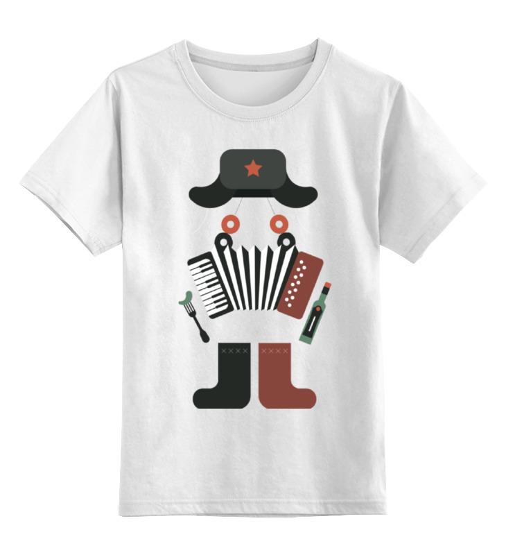 Детская футболка классическая унисекс Printio Осторожно, я русский (русский хипстер)