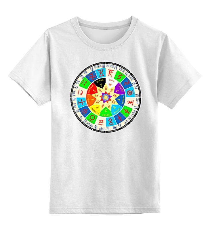 Детская футболка классическая унисекс Printio Коляды дар азбука дар