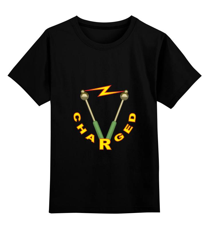 Детская футболка классическая унисекс Printio Молния