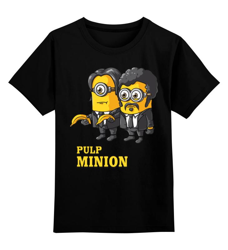 Детская футболка классическая унисекс Printio Pulp minion детская футболка классическая унисекс printio миньоны