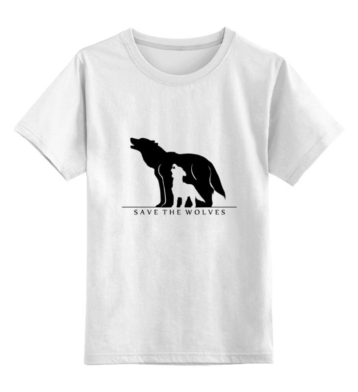 Детская футболка классическая унисекс Printio Сохранить волков футболка print bar битва волков