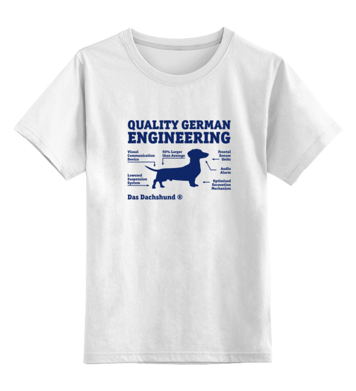 Детская футболка классическая унисекс Printio Quality german engineering