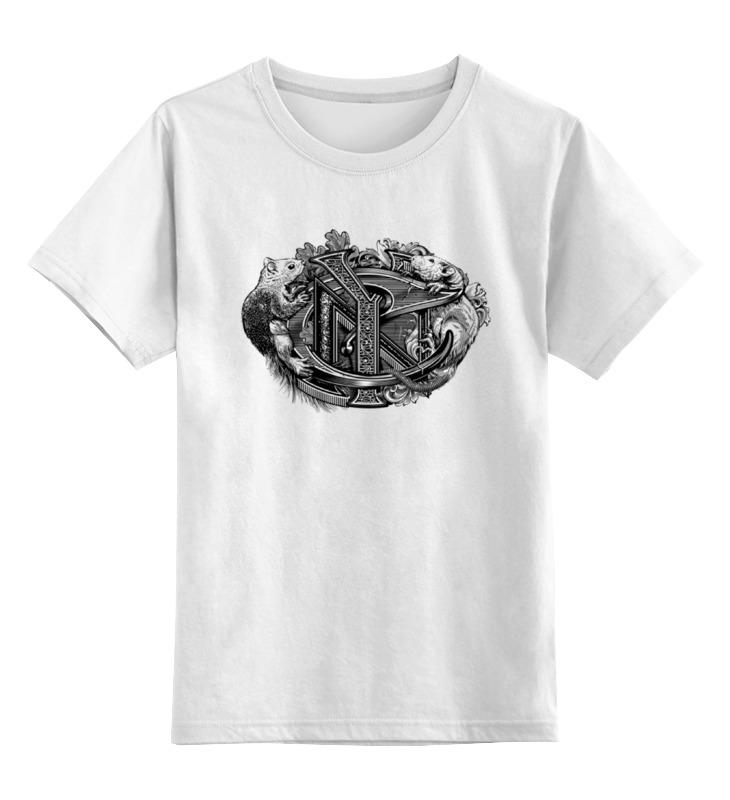 Детская футболка классическая унисекс Printio Белка и крыска цена и фото