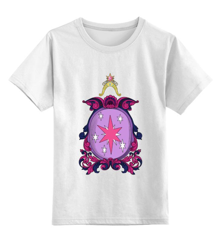 Детская футболка классическая унисекс Printio My little pony - герб twilight sparkle (искорка) детская футболка классическая унисекс printio искорка девочки эквестрии