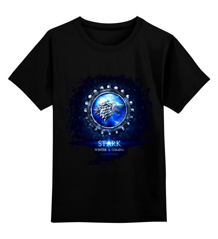 Детская футболка классическая унисекс Printio Герб старков майка борцовка print bar house stark