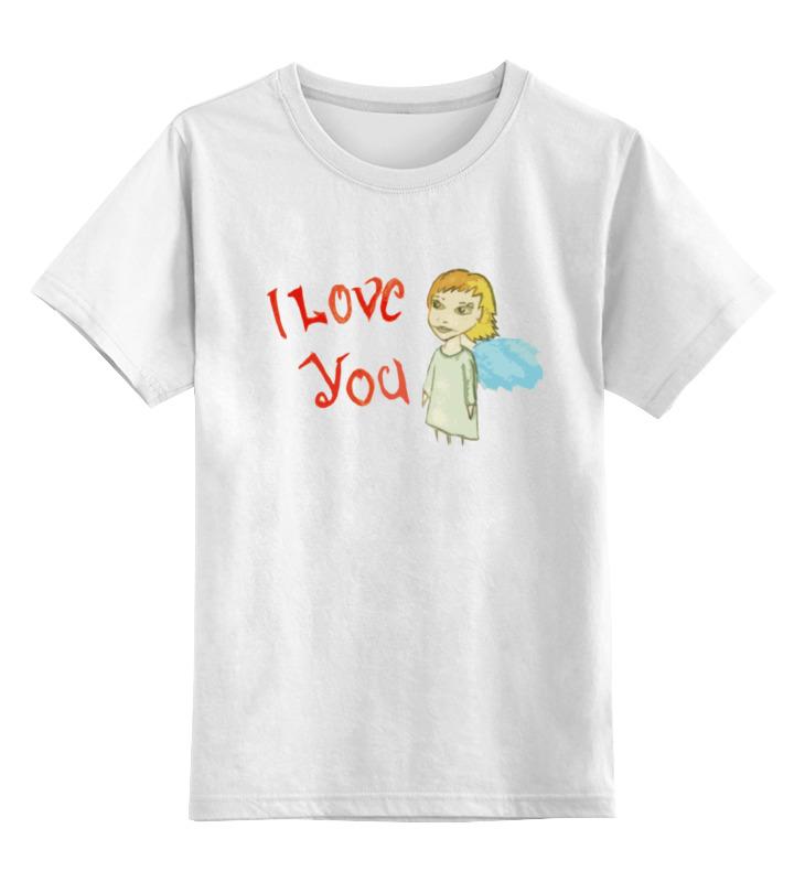 Детская футболка классическая унисекс Printio I love you детская футболка классическая унисекс printio i whale always love you